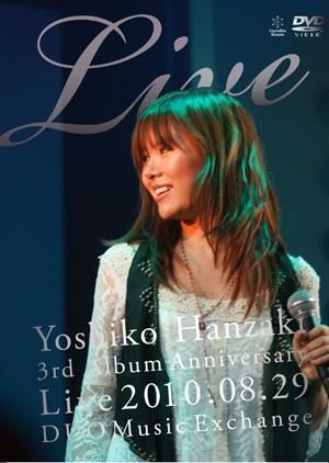 2010livehannzaki.jpg